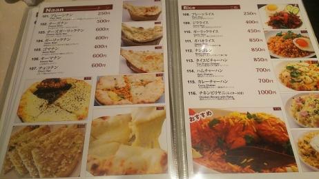 20200206_dinner_menu_7