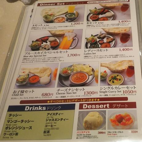 20200206_dinner_menu_8