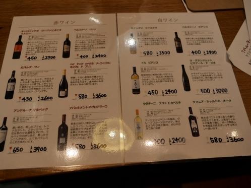 20200326_drink_menu_2