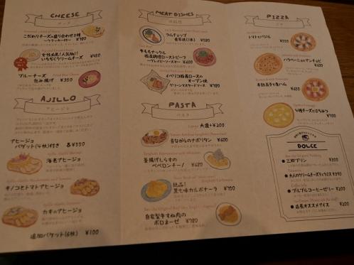 20200326_menu_2