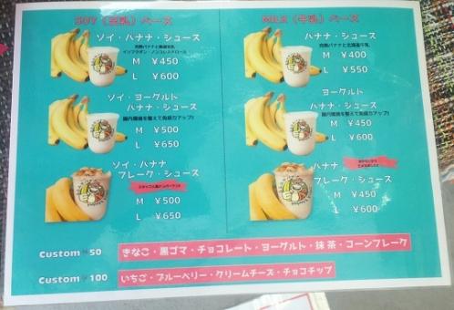 20200606_menu_1