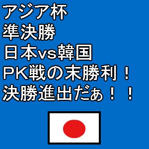 Cocolog_oekaki_2011_01_26_01_28