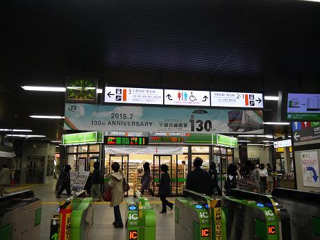 20160107_kaisatuguti