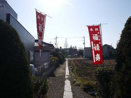 20160113_kyuu_sandou