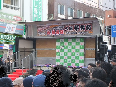 20160222_stage
