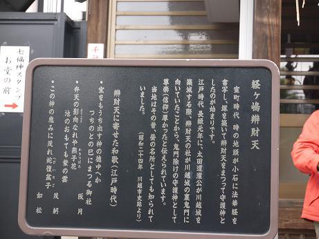 20160224_setumei2