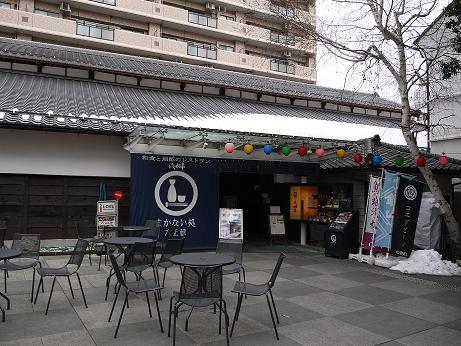 20160225_hassuutei