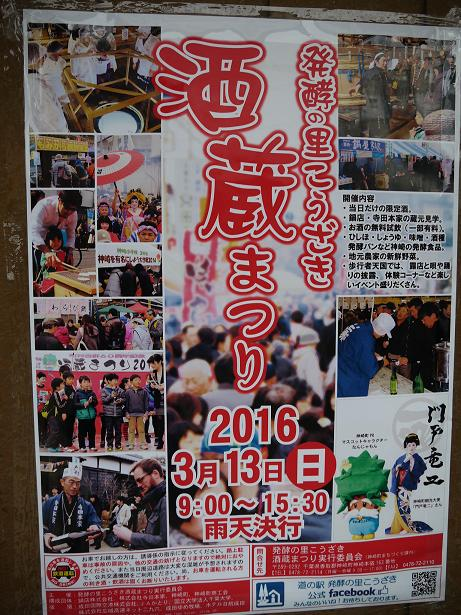 20160315_poster