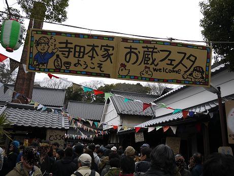 20160316_kaijyou_1