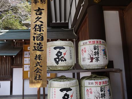 20160323_yosikubo_syuzou