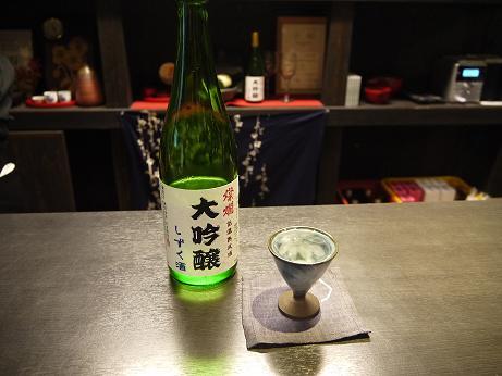 20160325_sizuku