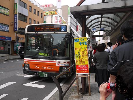 20160411_rinji_bus_1