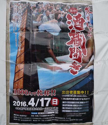 20160418_poster