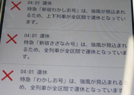20160419_unkyuu