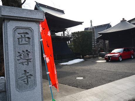 20160512_saidouji_gate