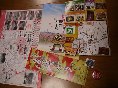 20160514_sakurasi
