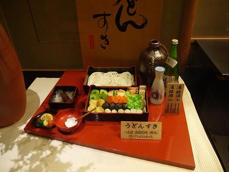 20160521_udonsuki