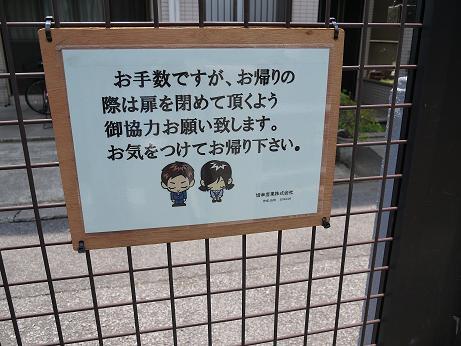 20160525_exit