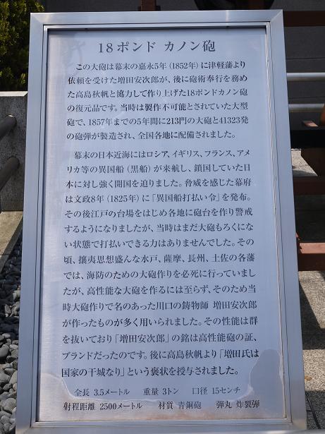 20160525_setumei