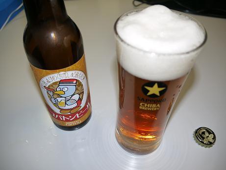 20160602_beer