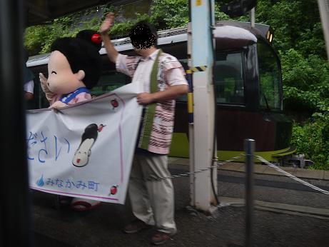 20160712_miokuri