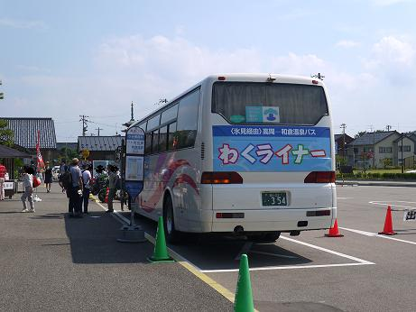 20160902_waku_liner
