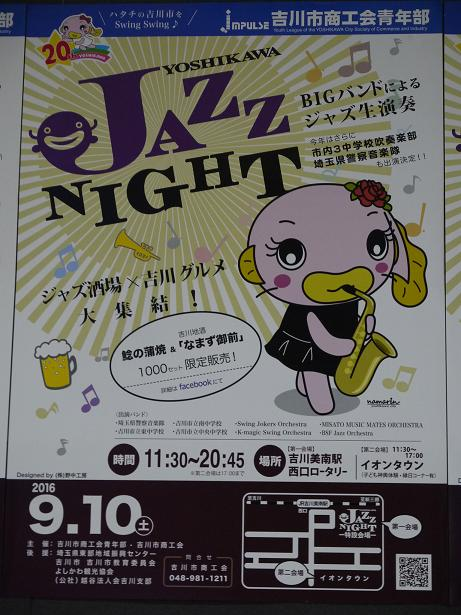 20160911_poster
