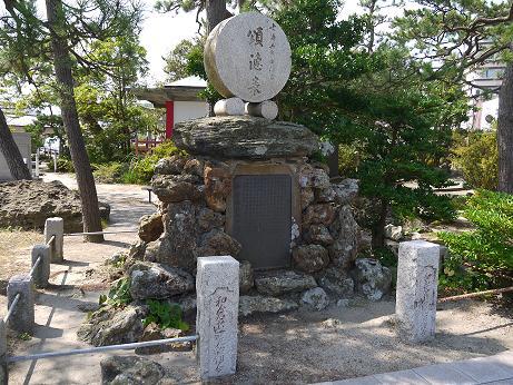 20160917_syoutokuhi