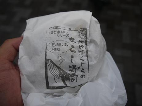 20160925_kujira_1