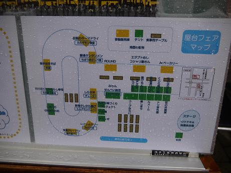 20160925_yatai_map
