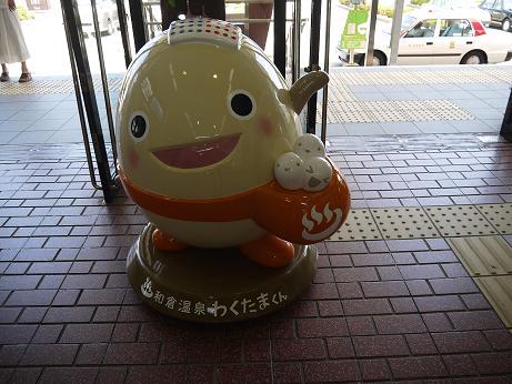 20161001_wakutamakun