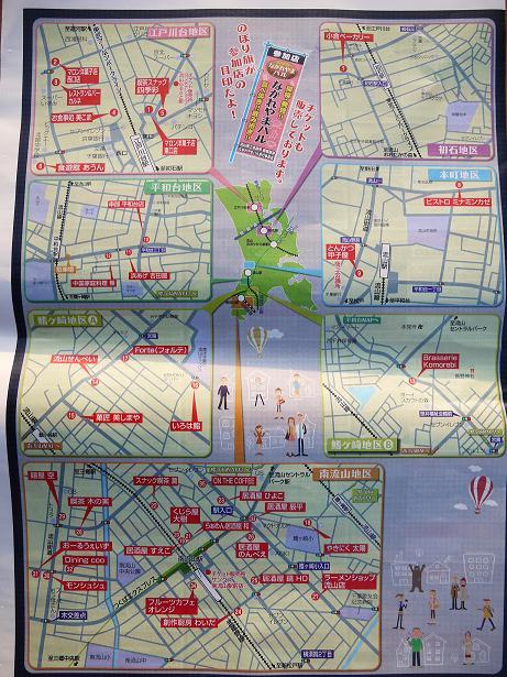 20161119_map