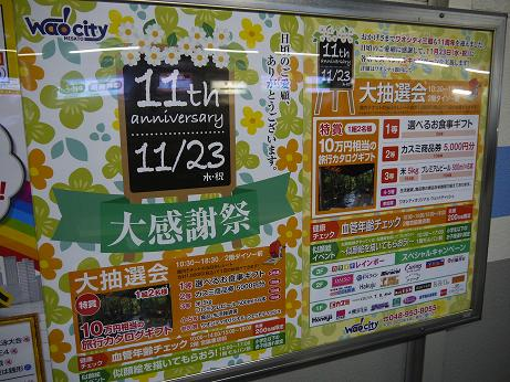 20161125_poster