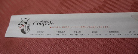 20161208_hashi_fukuro