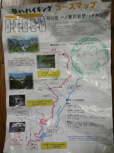20161229_map