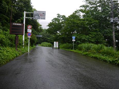 20161229_road_01