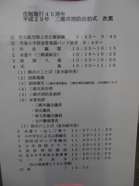 20170109_shidai
