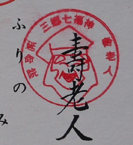 20170117_stamp