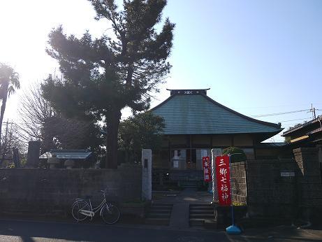 20170120_zensyouji
