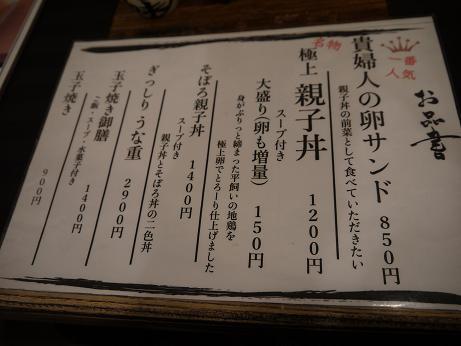 20170202_menu_1