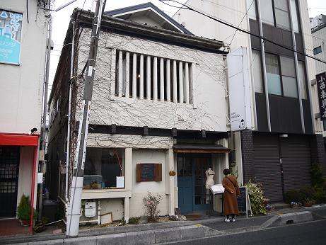 20170209_cafe_uwaito_1