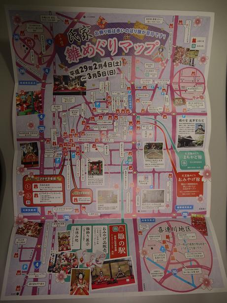 20170214_map