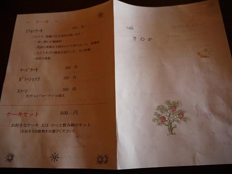 20170217_menu_2