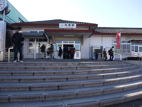 20170311_ujiie_st_3