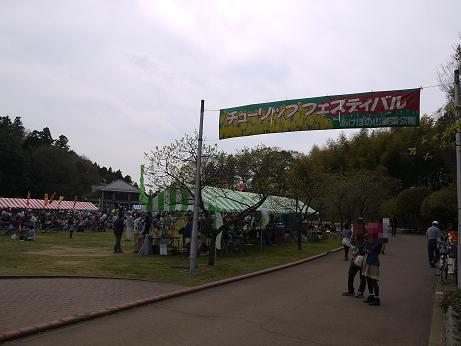 20170418_gate