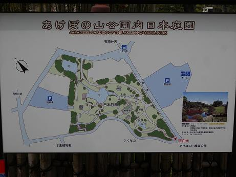 20170426_map