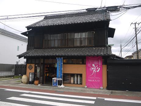 20170516_nagareyama_akarikan