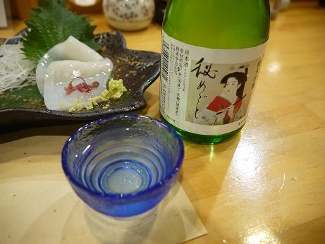 20170519_himegoto