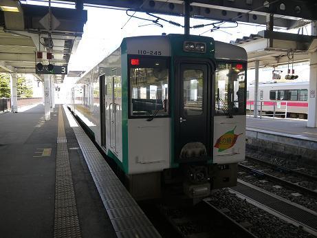 20170520_rikuu_saisen_2