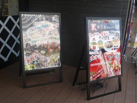 20170523_kura_cafe